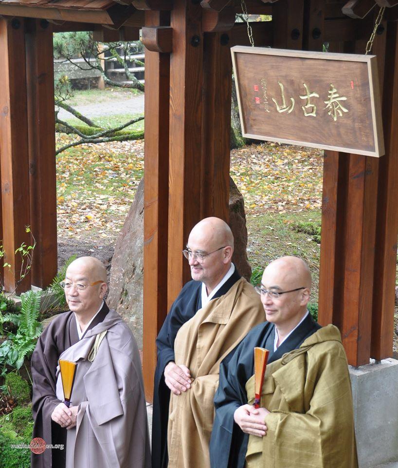 20 Jahre Kosan Ryumon Ji